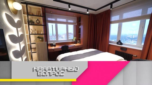 Выпуск от 23 января 2021 года.Солнечная спальня снамеком на лофт.НТВ.Ru: новости, видео, программы телеканала НТВ