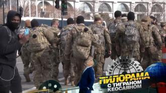 Как США ввели войска сами всебя? «Международная пилорама»— сегодня на НТВ
