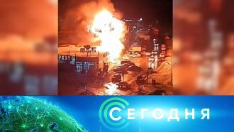 23 января 2021года. 10:00.23 января 2021года. 10:00.НТВ.Ru: новости, видео, программы телеканала НТВ