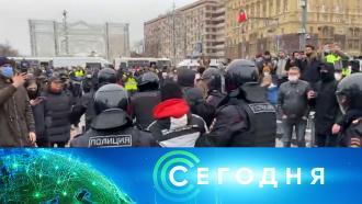 23 января 2021 года. 16:00.23 января 2021 года. 16:00.НТВ.Ru: новости, видео, программы телеканала НТВ