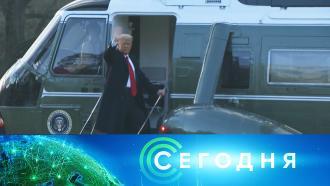 23января 2021 года. 08:00.23января 2021 года. 08:00.НТВ.Ru: новости, видео, программы телеканала НТВ