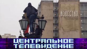 Выпуск от 23 января 2021 года.Выпуск от 23 января 2021 года.НТВ.Ru: новости, видео, программы телеканала НТВ