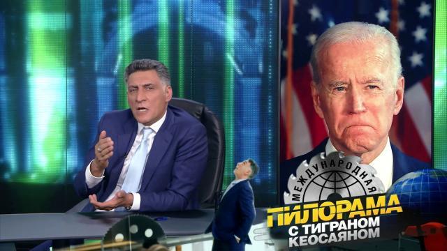 23 января 2021 года.23 января 2021 года.НТВ.Ru: новости, видео, программы телеканала НТВ