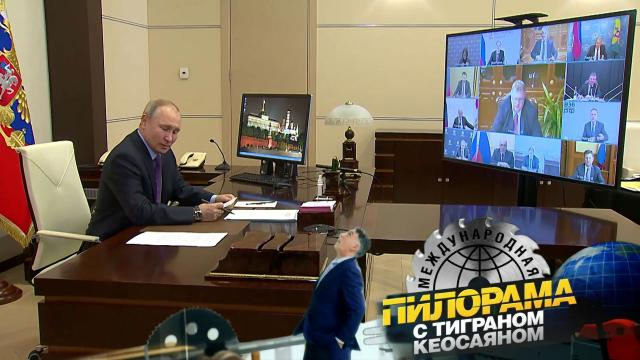Как Владимир Путин инрегрировал неинтегрируемое иобъяснял необъяснимое?НТВ.Ru: новости, видео, программы телеканала НТВ