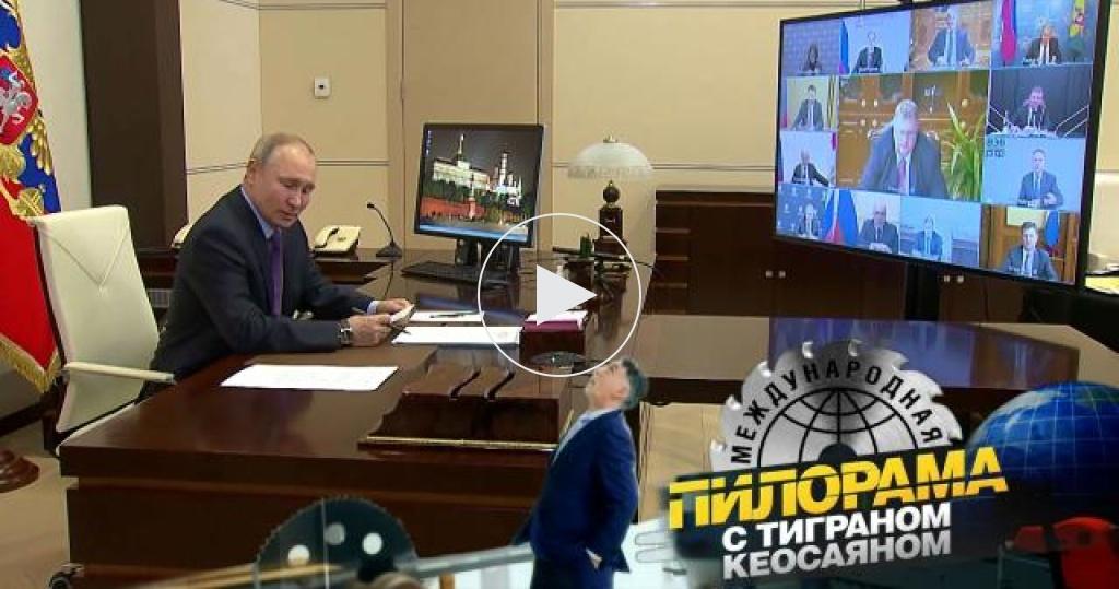 Как Владимир Путин инрегрировал неинтегрируемое иобъяснял необъяснимое?