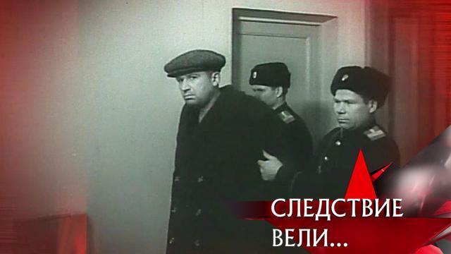«Скелет в подвале».«Скелет в подвале».НТВ.Ru: новости, видео, программы телеканала НТВ