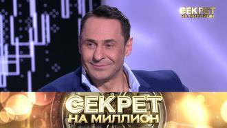 Стас Костюшкин.Стас Костюшкин.НТВ.Ru: новости, видео, программы телеканала НТВ