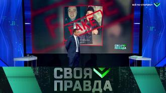 Выпуск от 22 января 2021 года.Всё по-старому?НТВ.Ru: новости, видео, программы телеканала НТВ