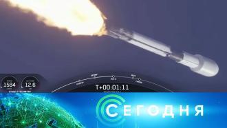 25января 2021года. 10:00.25января 2021года. 10:00.НТВ.Ru: новости, видео, программы телеканала НТВ