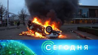 25января 2021 года. 08:00.25января 2021 года. 08:00.НТВ.Ru: новости, видео, программы телеканала НТВ