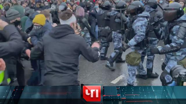 25 января 2021 года.25 января 2021 года.НТВ.Ru: новости, видео, программы телеканала НТВ