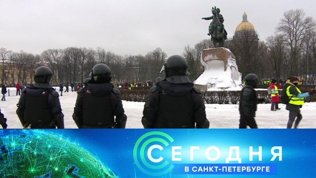25января 2021года. 16:15.25января 2021года. 16:15.НТВ.Ru: новости, видео, программы телеканала НТВ