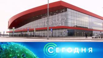 26 января 2021 года. 13:00.26 января 2021 года. 13:00.НТВ.Ru: новости, видео, программы телеканала НТВ