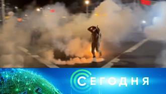 26января 2021года. 10:00.26января 2021года. 10:00.НТВ.Ru: новости, видео, программы телеканала НТВ