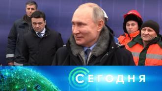 26января 2021года. 16:00.26января 2021года. 16:00.НТВ.Ru: новости, видео, программы телеканала НТВ