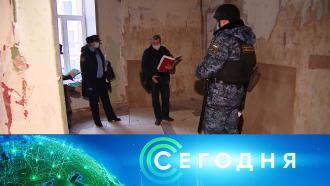 26января 2021года. 19:00.26января 2021года. 19:00.НТВ.Ru: новости, видео, программы телеканала НТВ