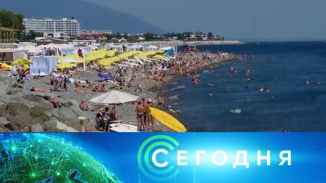 26 января 2021 года. 23:30.26 января 2021 года. 23:30.НТВ.Ru: новости, видео, программы телеканала НТВ