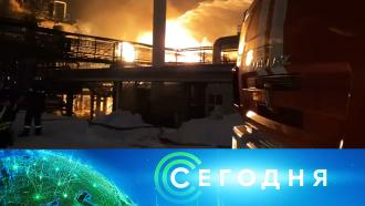26 января 2021 года. 08:00.26 января 2021 года. 08:00.НТВ.Ru: новости, видео, программы телеканала НТВ