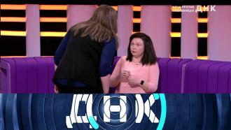 Выпуск от 26 января 2021 года.«Жена против любовницы!».НТВ.Ru: новости, видео, программы телеканала НТВ