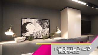 Кухня вабисаби: новый уютный интерьер, вдохновленный японским минимализмом,— всубботу в«Квартирном вопросе»