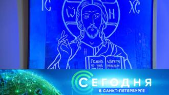 26 января 2021 года. 19:20.26 января 2021 года. 19:20.НТВ.Ru: новости, видео, программы телеканала НТВ