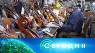 27января 2021года. 13:00.27января 2021года. 13:00.НТВ.Ru: новости, видео, программы телеканала НТВ