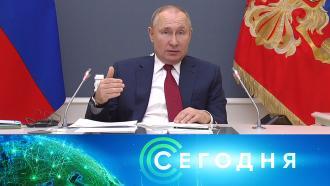 27января 2021года. 16:00.27января 2021года. 16:00.НТВ.Ru: новости, видео, программы телеканала НТВ