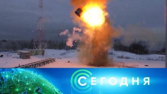 27января 2021года. 08:00.27января 2021года. 08:00.НТВ.Ru: новости, видео, программы телеканала НТВ