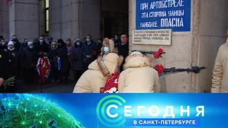 27января 2021года. 16:15.27января 2021года. 16:15.НТВ.Ru: новости, видео, программы телеканала НТВ