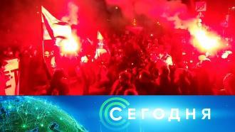 28 января 2021 года. 08:00.28 января 2021 года. 08:00.НТВ.Ru: новости, видео, программы телеканала НТВ