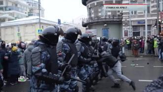 «Ставка на арест».«Ставка на арест».НТВ.Ru: новости, видео, программы телеканала НТВ