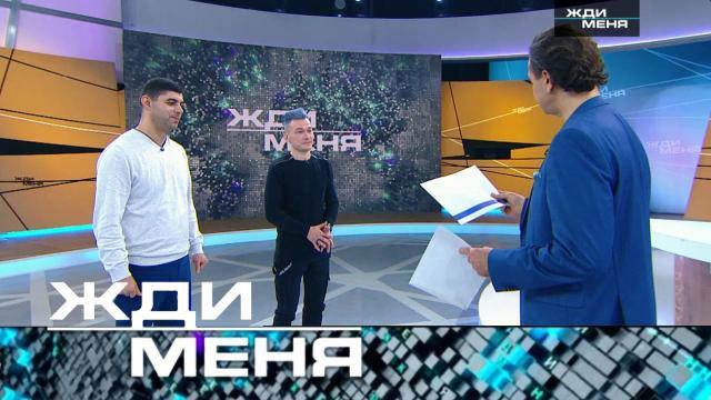 Выпуск от 29января 2021года.Выпуск от 29января 2021года.НТВ.Ru: новости, видео, программы телеканала НТВ