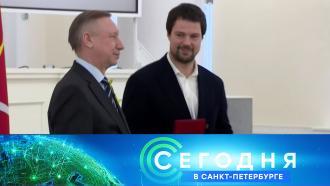 28 января 2021 года. 19:20.28 января 2021 года. 19:20.НТВ.Ru: новости, видео, программы телеканала НТВ