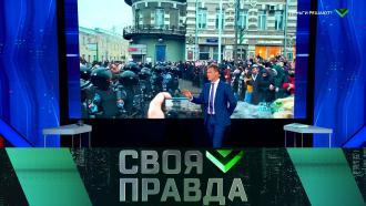 Выпуск от 29января 2021года.Деньги решают?НТВ.Ru: новости, видео, программы телеканала НТВ