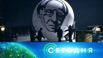29 января 2021 года. 19:20.29 января 2021 года. 19:20.НТВ.Ru: новости, видео, программы телеканала НТВ