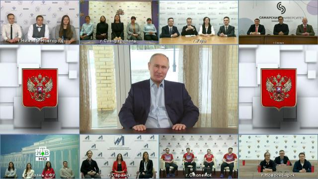 Как Владимир Путин открывал студентам перспективы, Химкам— дороги, аДавосу— двери ксотрудничеству.НТВ.Ru: новости, видео, программы телеканала НТВ