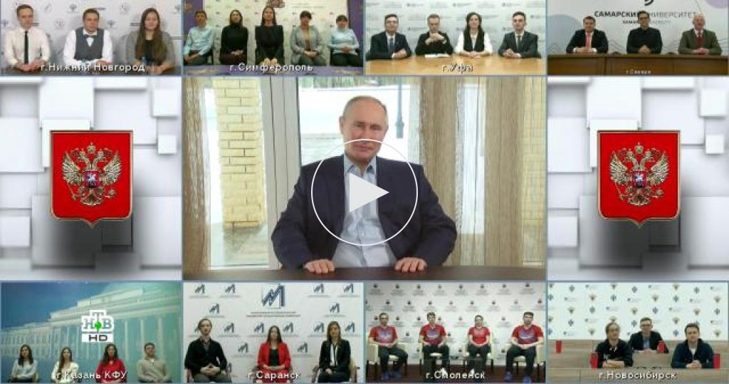 Как Владимир Путин открывал студентам перспективы, Химкам— дороги, аДавосу— двери ксотрудничеству