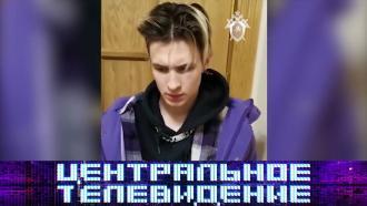 Выпуск от 30 января 2021 года.Выпуск от 30 января 2021 года.НТВ.Ru: новости, видео, программы телеканала НТВ