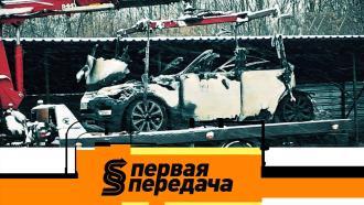 Выпуск от 31 января 2021 года.За что несет ответственность автостоянка ичто должно быть ваптечке.НТВ.Ru: новости, видео, программы телеканала НТВ