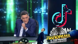 30января 2021года.30января 2021года.НТВ.Ru: новости, видео, программы телеканала НТВ