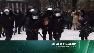 31 января 2021 года.31 января 2021 года.НТВ.Ru: новости, видео, программы телеканала НТВ
