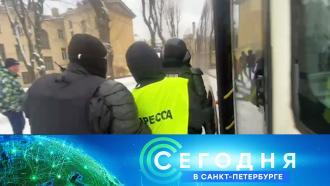 1 февраля 2021 года. 16:15.1 февраля 2021 года. 16:15.НТВ.Ru: новости, видео, программы телеканала НТВ