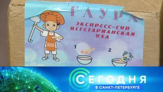 2 февраля 2021 года. 16:15.2 февраля 2021 года. 16:15.НТВ.Ru: новости, видео, программы телеканала НТВ