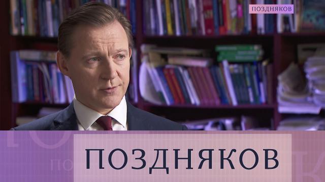 Алексей Громыко.Алексей Громыко.НТВ.Ru: новости, видео, программы телеканала НТВ