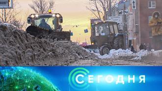 4 февраля 2021 года. 16:15.4 февраля 2021 года. 16:15.НТВ.Ru: новости, видео, программы телеканала НТВ