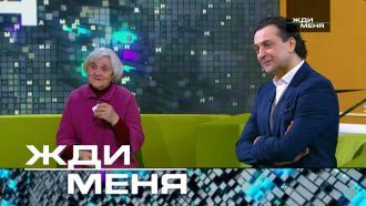Выпуск от 5февраля 2021года.Выпуск от 5февраля 2021года.НТВ.Ru: новости, видео, программы телеканала НТВ