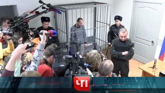 5февраля 2021года.5февраля 2021года.НТВ.Ru: новости, видео, программы телеканала НТВ