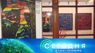 5 февраля 2021 года. 19:20.5 февраля 2021 года. 19:20.НТВ.Ru: новости, видео, программы телеканала НТВ