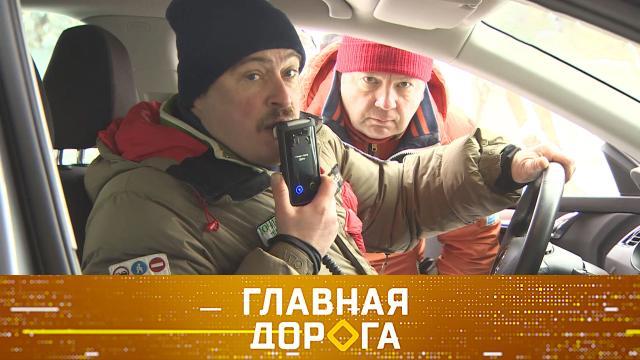 Выпуск от 6 февраля 2021 года.Надежность алкозамка, ручной режим вАКПП ивелолопата для легкой уборки снега.НТВ.Ru: новости, видео, программы телеканала НТВ