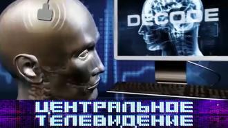 Выпуск от 6февраля 2021года.Выпуск от 6февраля 2021года.НТВ.Ru: новости, видео, программы телеканала НТВ